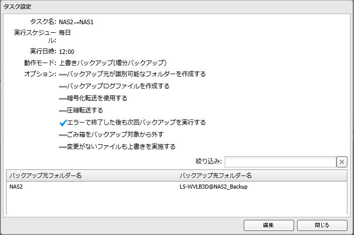 f:id:muramoto1041:20151111154654p:plain