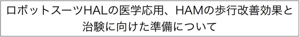f:id:muramoto1041:20151114161442p:plain