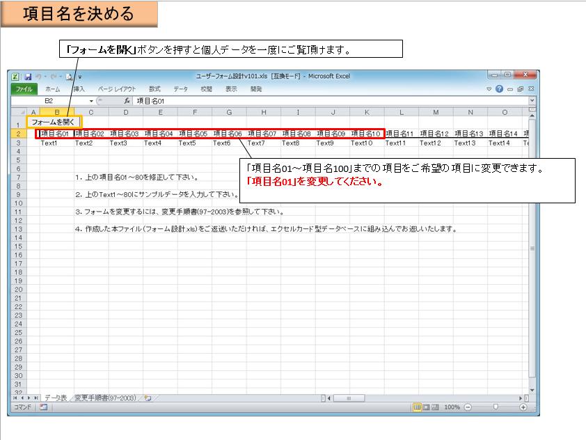 f:id:muramoto1041:20151117191704p:plain