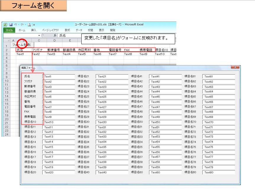 f:id:muramoto1041:20151117191801p:plain