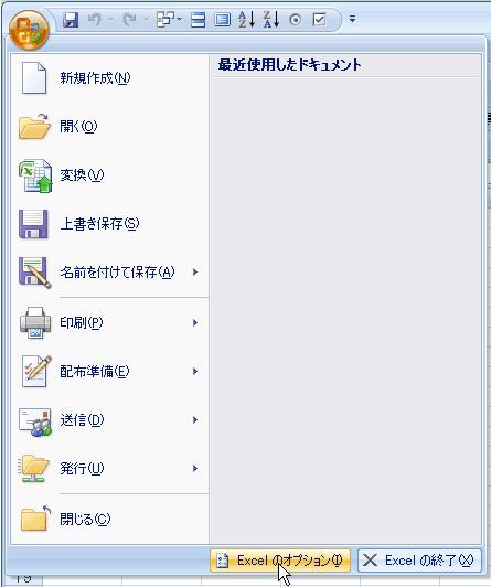 f:id:muramoto1041:20151118134640p:plain