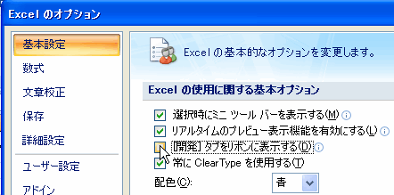 f:id:muramoto1041:20151118134652p:plain