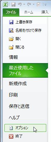 f:id:muramoto1041:20151118134733p:plain