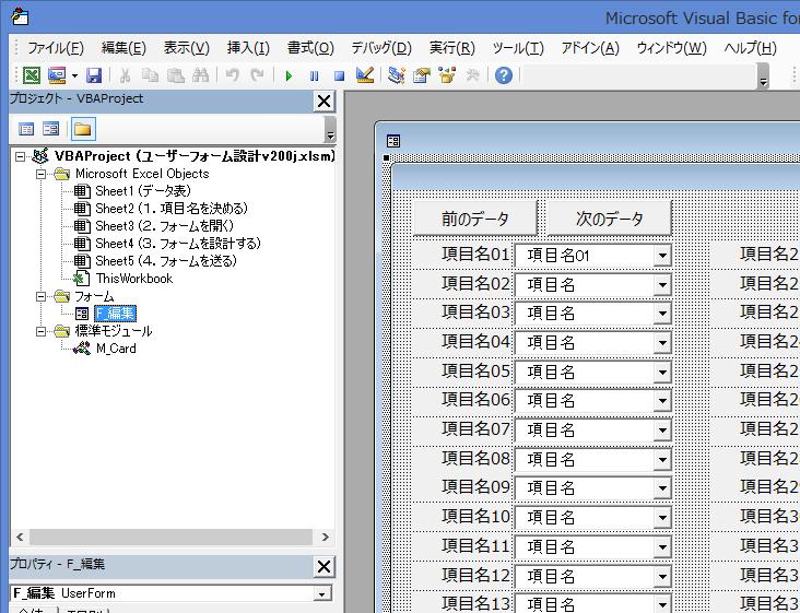 f:id:muramoto1041:20151118140643p:plain