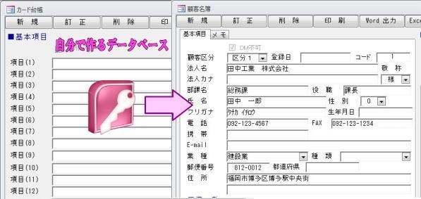 f:id:muramoto1041:20151121155458j:plain
