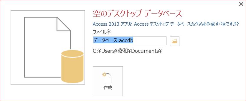f:id:muramoto1041:20151123154604p:plain