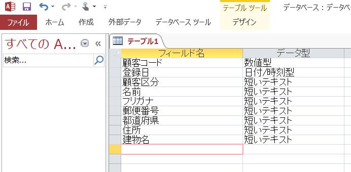 f:id:muramoto1041:20151123155654p:plain