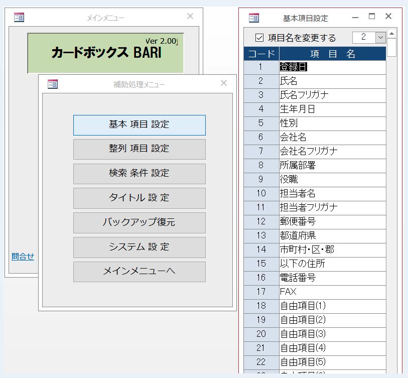f:id:muramoto1041:20151123180647p:plain