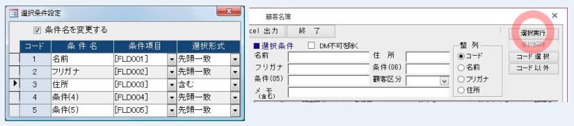 f:id:muramoto1041:20151123181012p:plain