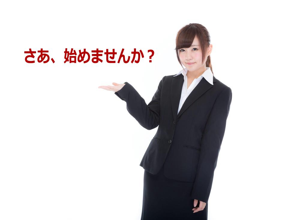 f:id:muramoto1041:20151123183855p:plain