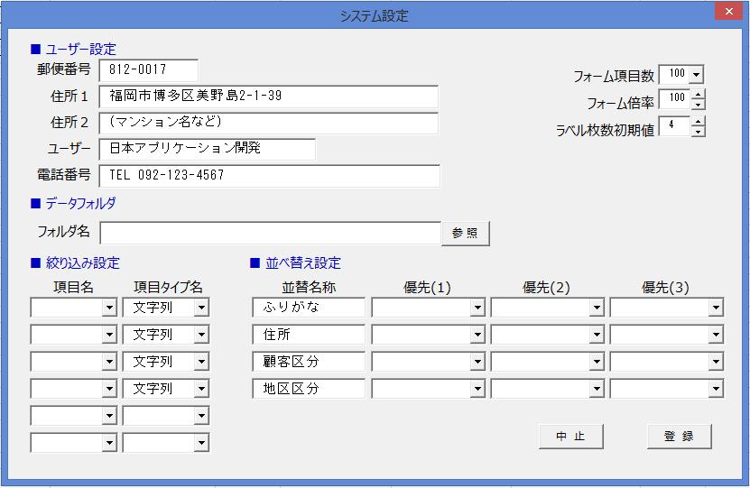 f:id:muramoto1041:20151124094744p:plain