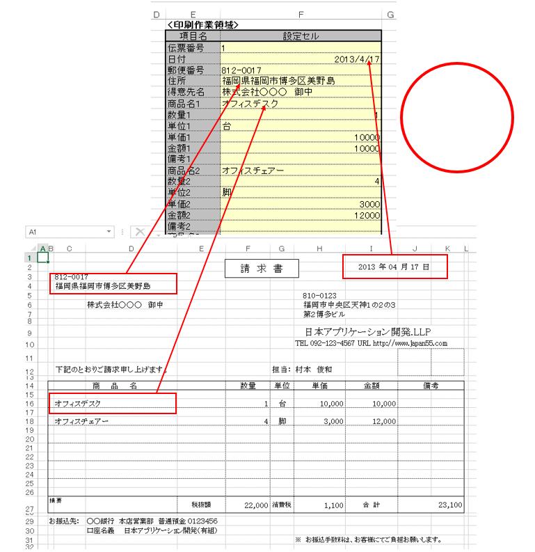 f:id:muramoto1041:20151124103048p:plain
