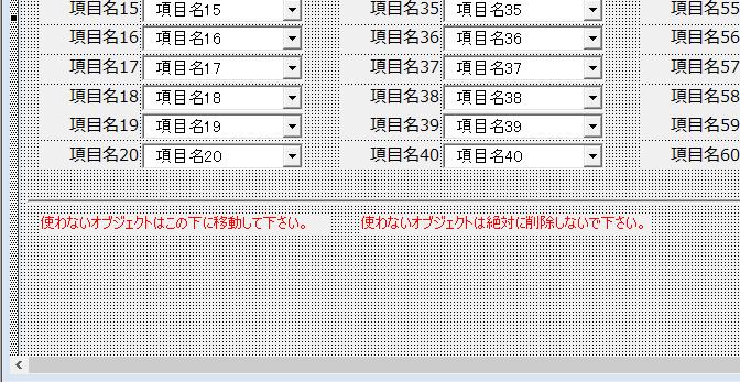 f:id:muramoto1041:20151127091611p:plain