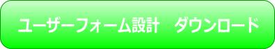 f:id:muramoto1041:20151127092038p:plain