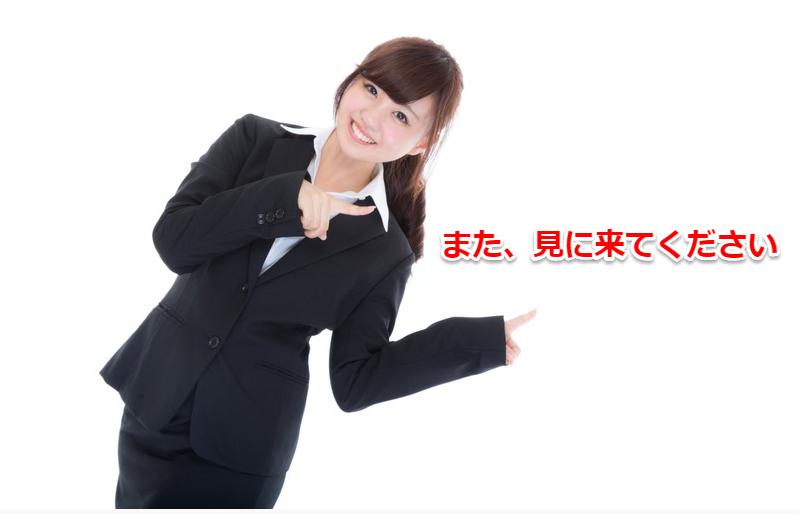 f:id:muramoto1041:20151204200401p:plain
