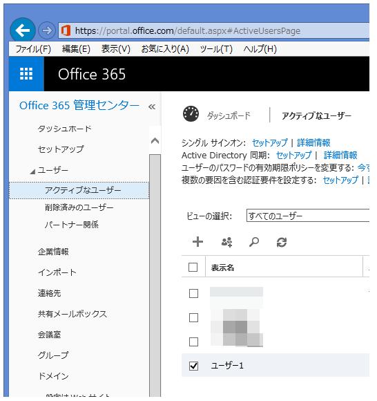 f:id:muramoto1041:20151207132115p:plain