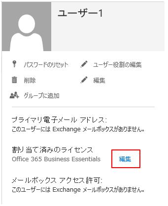 f:id:muramoto1041:20151207163608p:plain