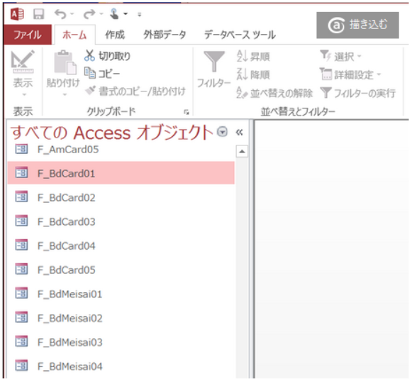 f:id:muramoto1041:20151213133230p:plain