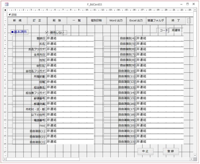 f:id:muramoto1041:20151213135222p:plain