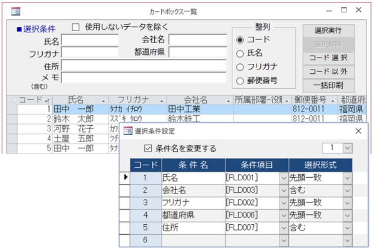 f:id:muramoto1041:20151213142416p:plain