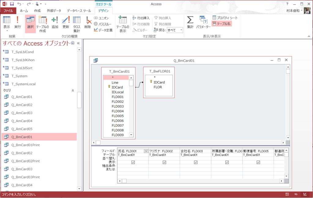 f:id:muramoto1041:20151213142643p:plain