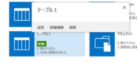 f:id:muramoto1041:20151220140444p:plain