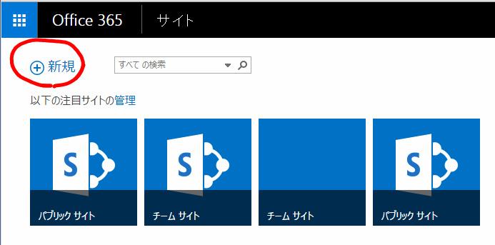 f:id:muramoto1041:20160106191342j:plain