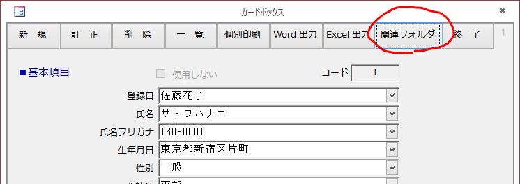 f:id:muramoto1041:20160108112206j:plain