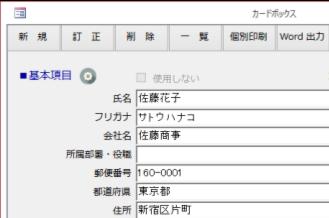 f:id:muramoto1041:20160117122503p:plain