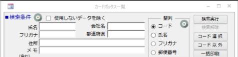 f:id:muramoto1041:20160117122557p:plain
