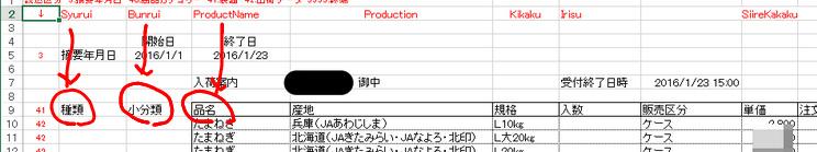 f:id:muramoto1041:20160123154711j:plain