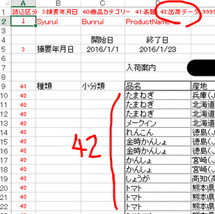 f:id:muramoto1041:20160123154812j:plain