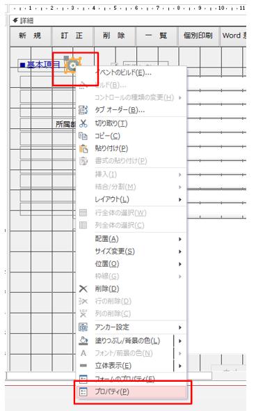 f:id:muramoto1041:20160123164342p:plain