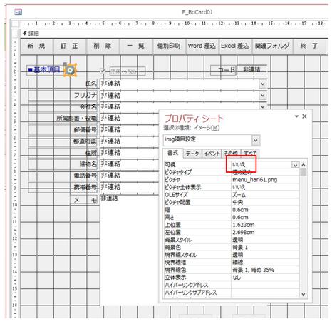 f:id:muramoto1041:20160123164636p:plain