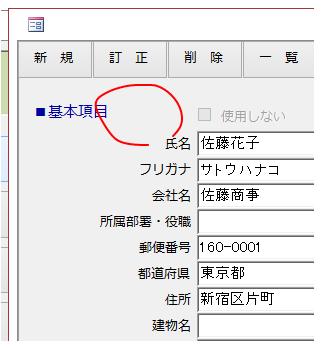 f:id:muramoto1041:20160123165613p:plain