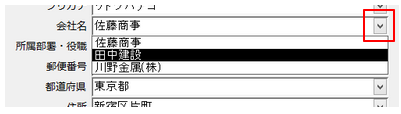 f:id:muramoto1041:20160201133849p:plain