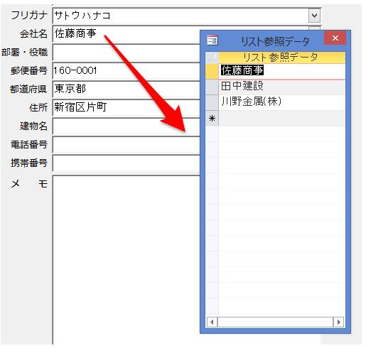 f:id:muramoto1041:20160201134328p:plain