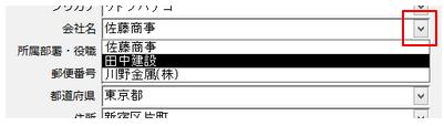 f:id:muramoto1041:20160201134401p:plain