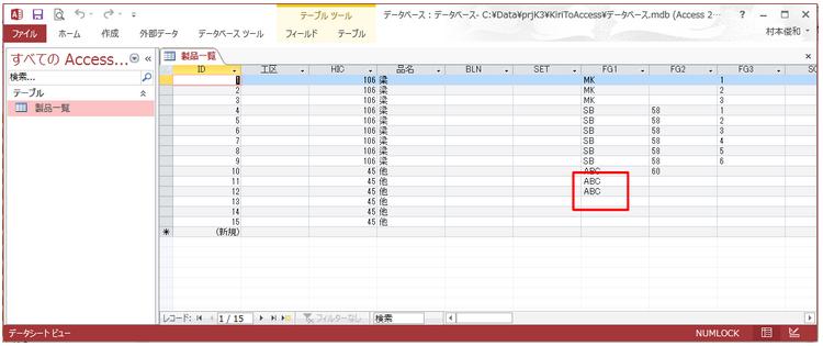 f:id:muramoto1041:20160202182734p:plain