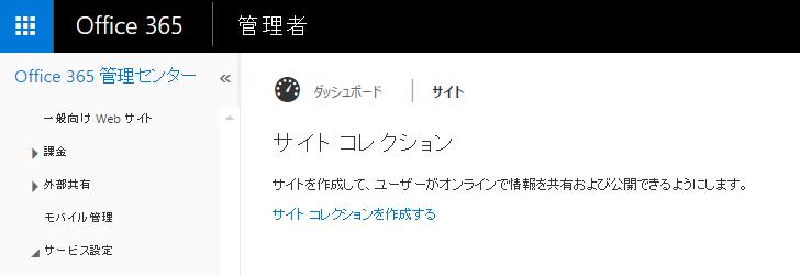 f:id:muramoto1041:20160204185809p:plain