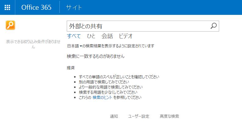 f:id:muramoto1041:20160204190118p:plain