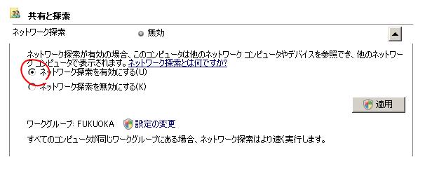 f:id:muramoto1041:20160208120039p:plain