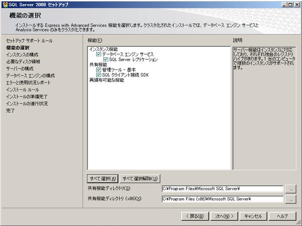 f:id:muramoto1041:20160208185808p:plain