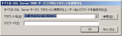 f:id:muramoto1041:20160208185943p:plain