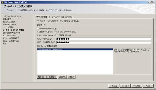 f:id:muramoto1041:20160208190128p:plain