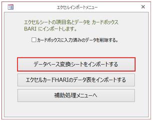 f:id:muramoto1041:20160217155747p:plain