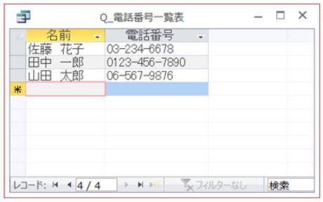 f:id:muramoto1041:20160228114622p:plain