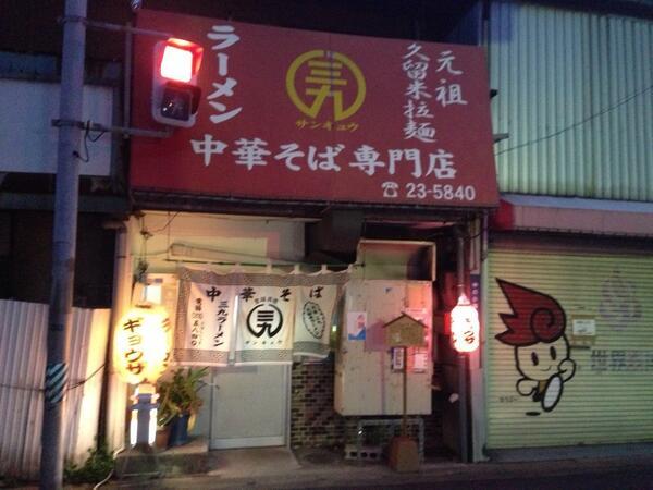 f:id:muramoto1041:20160327165235p:plain