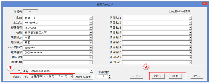 f:id:muramoto1041:20160328145111p:plain
