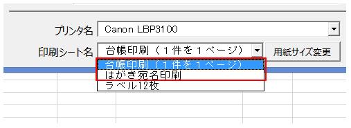 f:id:muramoto1041:20160328150857p:plain